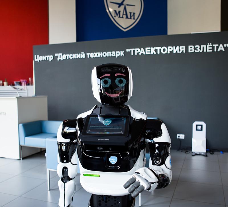 04.-МАИ,-Москва