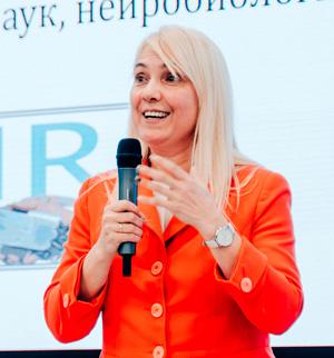 Елена Серёдкина