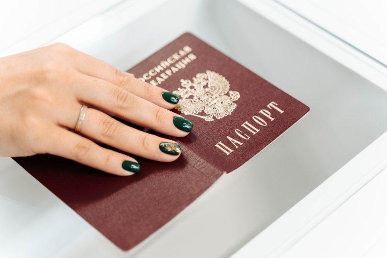 Паспорт на сканере от Промобот