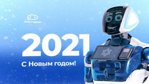 Как год пандемии стал годом робототехники. «Промобот»: версия 2020
