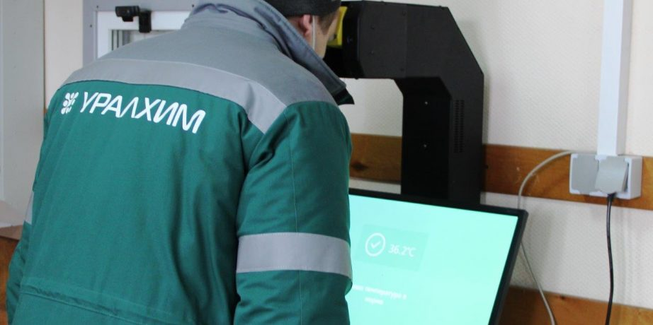 Контроль температуры на КПП предприятия УРАЛХИМ Промобот