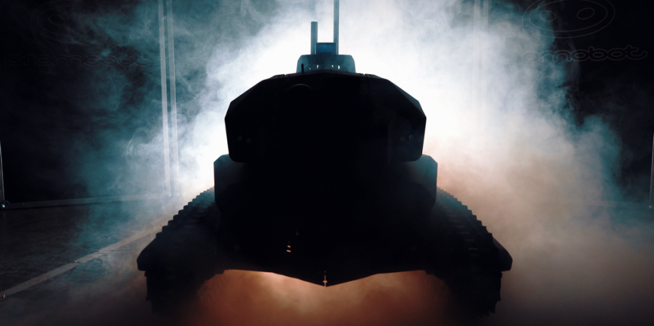 Робот-патрульный Скорпион Promobot